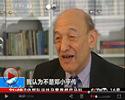 新闻1+1:傅高义和他的《邓小平时代》