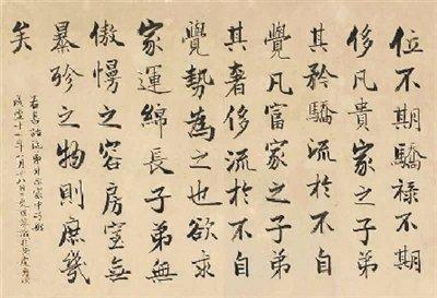 名人手稿信札价格步步高 关注近现代名人手稿