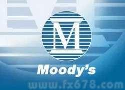 """穆迪:澳洲GDP及赤字预估报告""""利空""""其主权评级"""