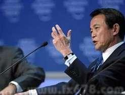 日本财相:力争下一财年预算案新债规模不高于本财年