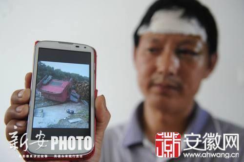 事故现场,汪师傅为了留下一些证据,拍摄一些事故照片。