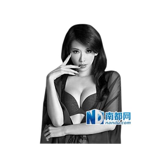 都市丽人26日上市 董事长称我是中国最了解女人的男人图片