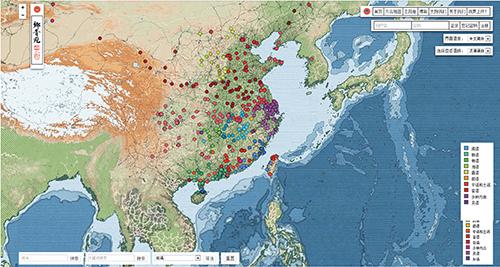 两个美国人的中国方言地图
