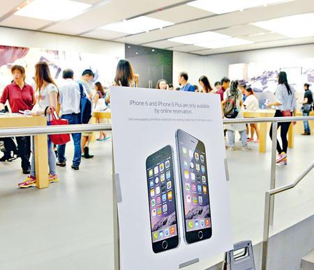 90后开50个苹果账号香港官网狂扫62部iPhone6
