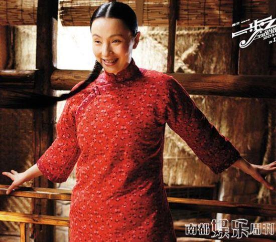 陶虹在姜文《一步之遥》的娇艳扮相。