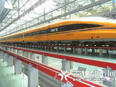 时速380公里黄皮动车抵达贵阳将试跑贵广高铁(图)