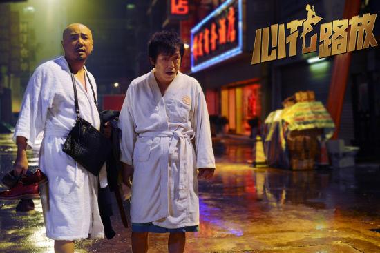 《心花路放》票房累计3.6亿 三天连破亿创华语片记录