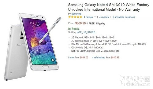 无锁版三星Note 4美国亚马逊开卖