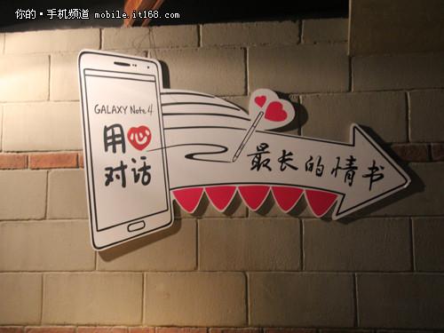 三星Note4微电影《最长的情书》上映