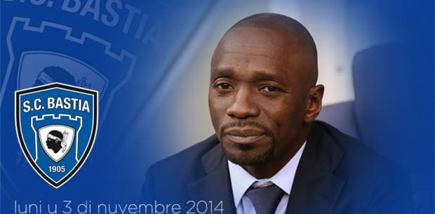 马克莱莱遭巴斯蒂亚解雇 成法甲新赛季首位下课主帅