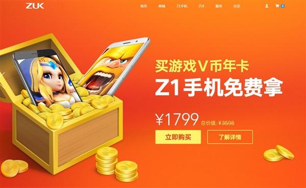 北京移動充值送手機 晉城百姓網,晉城吧,晉城房產網,晉城人才網