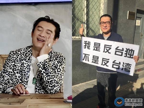 [明星爆料]黄安再举报台独大咖 呛网络水军:本帅忙死了!