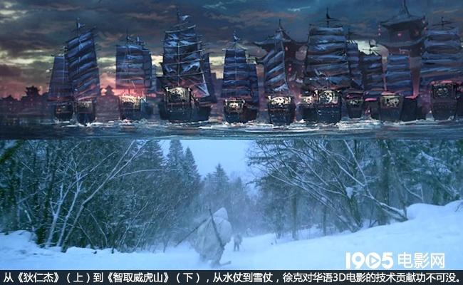 内地市场3D电影泛滥:华语佳作少 外语片特供为捞钱