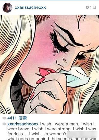 哭泣的卡通图片