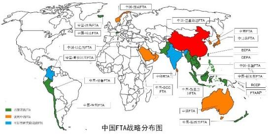 中国绘制全球自贸区网络