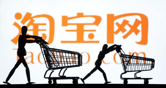 网民吐槽淘宝小二:消费者贪便宜和你卖假货没
