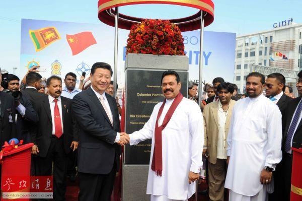 法媒:中国投资斯里兰卡港口项目获批 印度深感