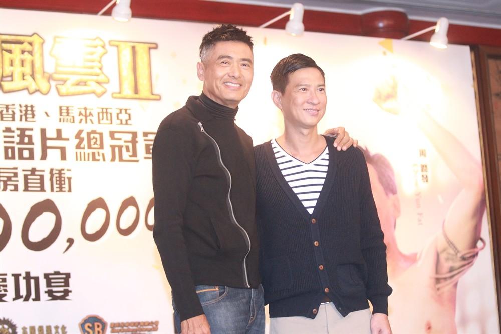 《澳门风云2》票房破7亿元 王晶宣布将拍第三部
