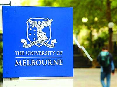 澳大利亚警方调查兜售假文凭的中国公司 涉及百所高校