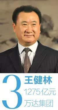中国最有钱的十个人:马云、马化腾、李彦宏、雷军、刘强东