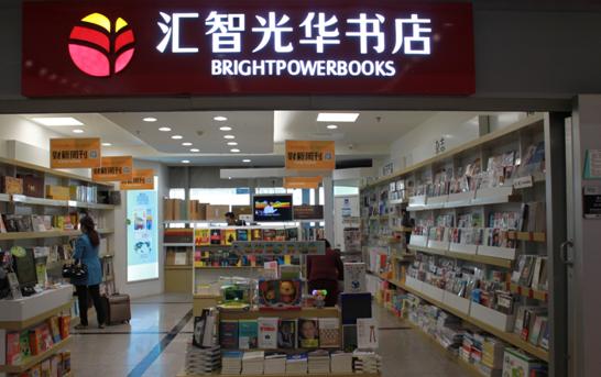 《中国管理往事》上市首月登经管类畅销书榜首
