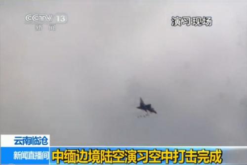 外媒:缅方若再让中国人员伤亡演习部队或反击