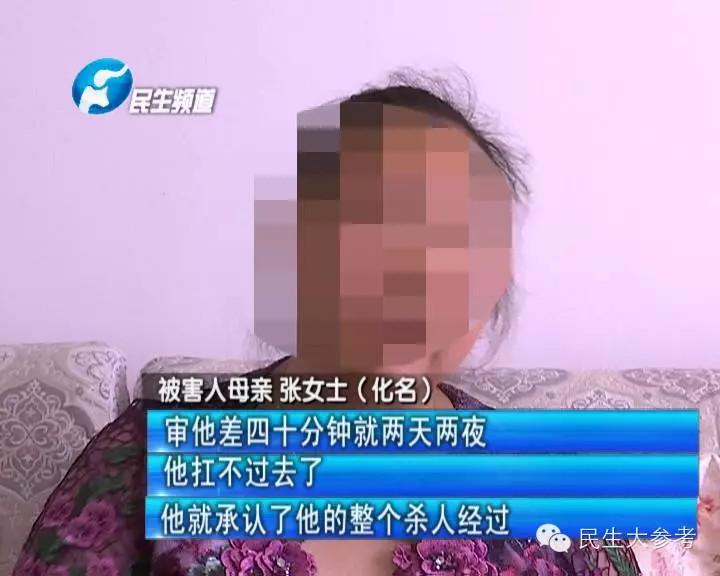 因犯罪嫌疑人手段残忍,今年四月初,驻马店中级法院对犯罪嫌疑人判