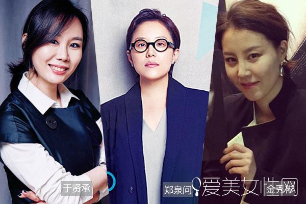 【有意思】独门化妆技巧 连韩星化妆师都在用