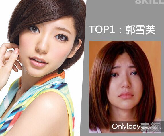 【图】2015台湾美女排行 女神素颜什么样?