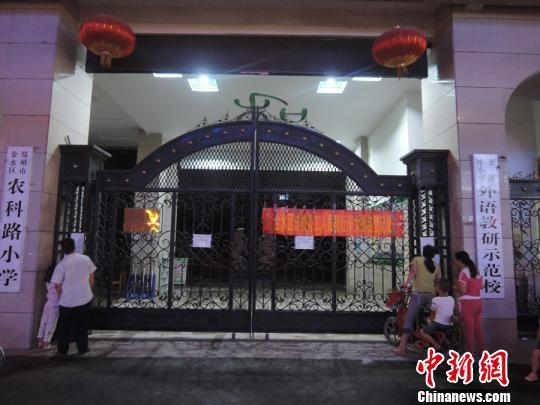 郑州小学报名冰火两重天外来人员子女入学紧张