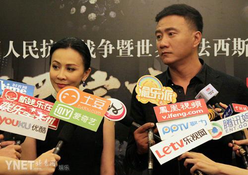 胡军:《开罗宣言》尊重历史 刘嘉玲吻康康