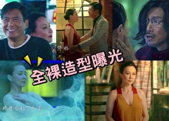 [明星爆料]刘嘉玲新片全裸出镜 谈周润发:我和他积怨已深