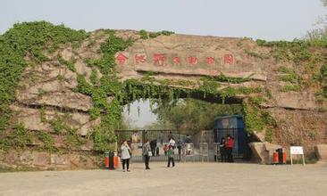 春节游合肥野生动物园 前百名儿童游客可免费领保温杯