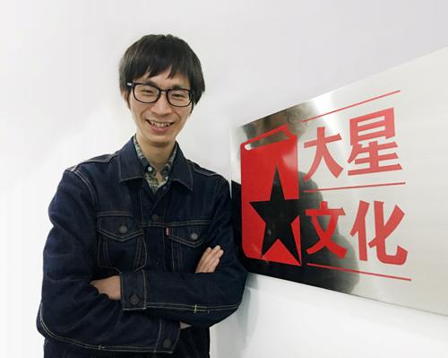 """""""作家榜""""证实获巨额融资创始人吴怀尧回应三大疑问"""