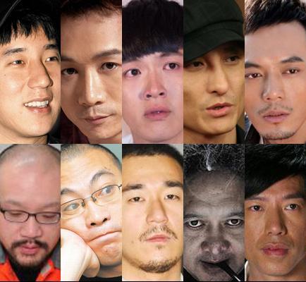 [明星爆料]艺人涉毒3年禁露脸 地方立法向失范偶像说不