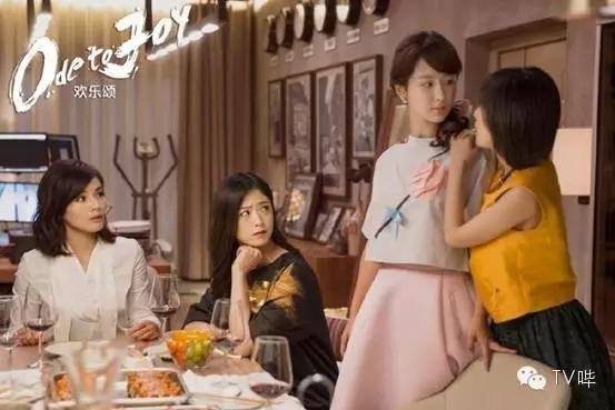 Image result for 《歡樂頌》