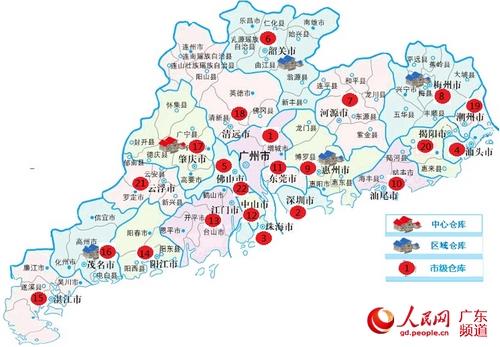 广东全省各地三防物资储备分布图.广东省三防办供图