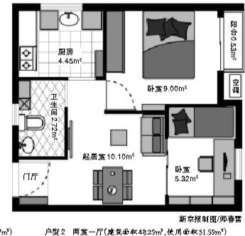 100平方房屋设计图