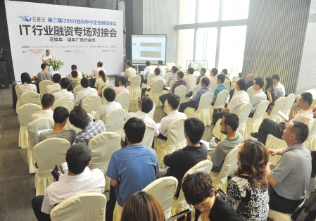 深圳儿童成长补贴发放