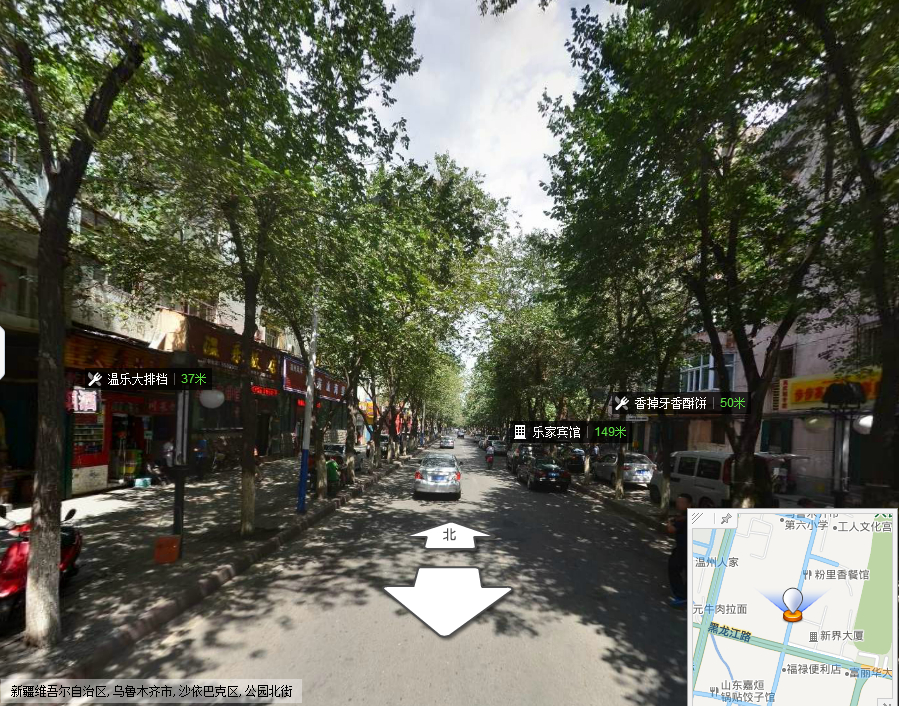 乌鲁木齐公园北街早市发生爆炸