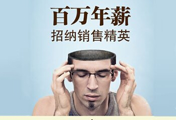成长 - Magazine cover