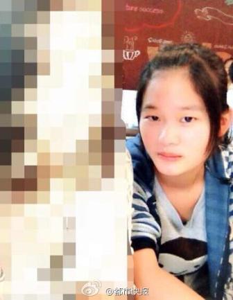 杭州滨江女大学生_杭州21岁女大学生被杀后抛尸水井