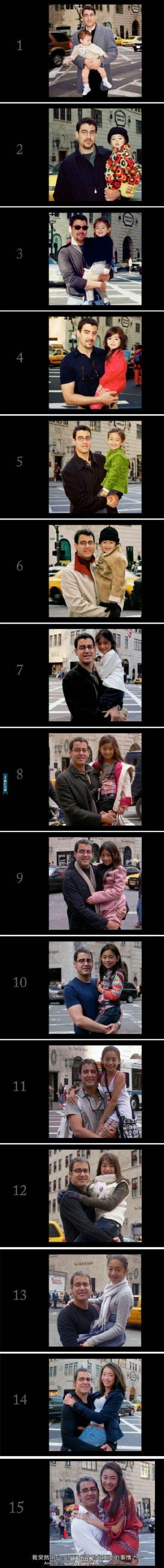 暖心150303:岁月不居时节如流 15张照片见证父女情深