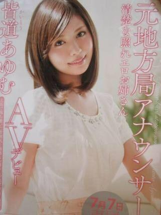 av - Magazine cover