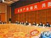 政协大组:重振产业雄风 共图工商强市