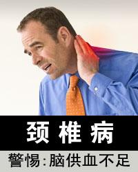 王蒙新书:守住中国人的底线