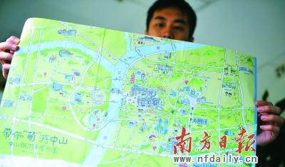 中山首张手绘旅游地图二稿出炉