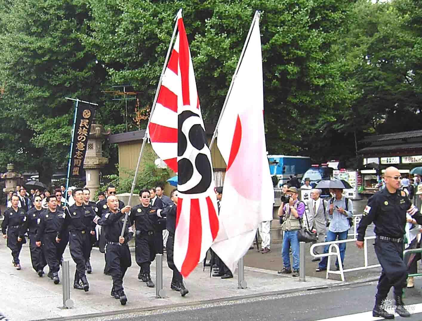 日本极右翼团体参拜靖国神社