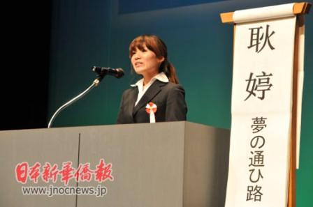 中国留学生激情演讲。