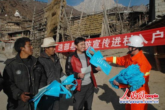 甘肃甘南流动消防站活跃藏区村寨